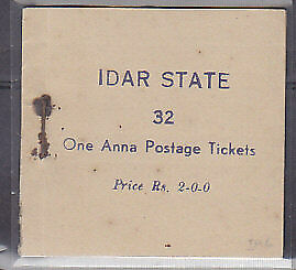 SG  4  IDAR Booklet of 32 One Anna stamps