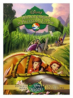 Pixie Hollow Games DVD Retail -  CD HQVG The Fast Free Shipping