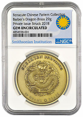 2018 William Barber Barber's Dragon Pattern Brass Medal NGC GEM BU SKU54301