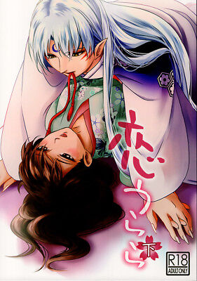InuYasha Inu Yasha LOVE Doujinshi Comic Sesshomaru Sesshoumaru x Rin Beautiful 2