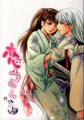 InuYasha Inu Yasha Doujinshi Comic Sesshomaru Sesshoumaru x Rin Beautiful Love 1