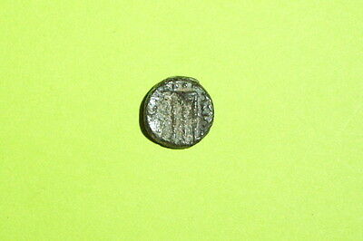 ANTIOCHUS II 261 BC-246 BC Ancient GREEK COIN tripod seleukid old money antique