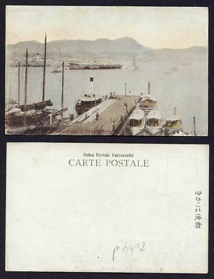 China Old Hand Tinted Postcard Plank Bridge Shanghai Port Harbour Boats Steamers