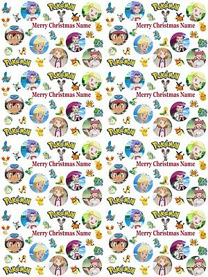pokemon personalised christmas gift wrapping paper add name/s choose
