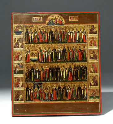 ARTEMIS GALLERY 19th C. Russian Icon - Synaxaria Calendar for March