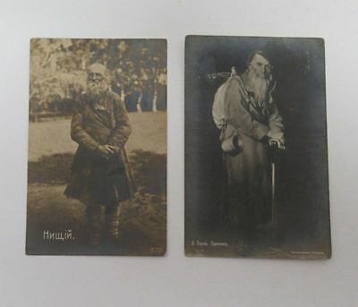 Lot (2) Early RPPC Walter M. Bird Photo Postcards Russia Russian Foreign bv7773