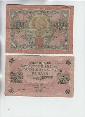 Russia Paper money two old note lower grade and up