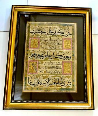 Large Piece of Illuminated Arabic Calligraphy, Signed by the Master Calligrapher