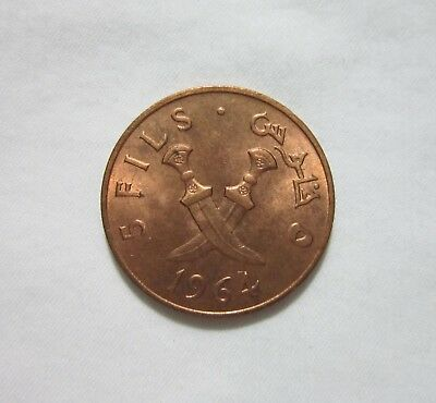 South Arabia, (Yemen). 5 Fils, 1964.