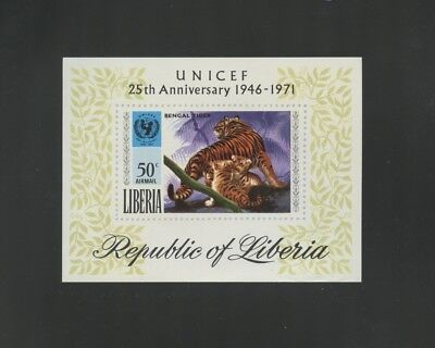 Liberia Stamps, #C189, UNICEF, imperf s/s (Lot of 10)