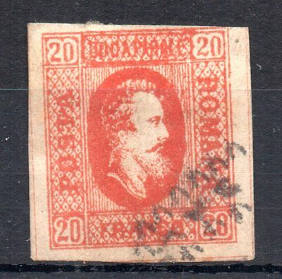 1865 ROMANIA Prince Alexander Cuza 20p red Imperf SG48 3+ margins good used