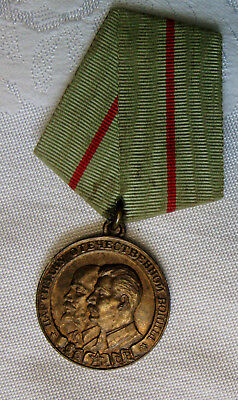 Soviet Medal to the Partisans of the Patriotic War, WWII