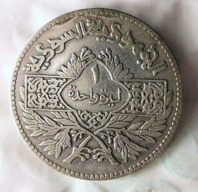 1950 SYRIA POUND - VERY Hard to Find Silver Islamic Coin - Lot #810
