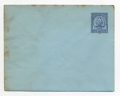 1888 - 1902 TUNISIA Cover UNUSED Stationery 15c blue FRENCH COLONY