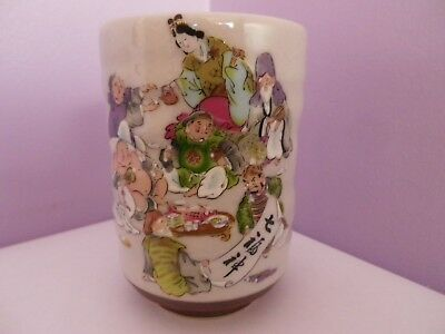 Fab Vintage Chinese Porcelain Immortals & Calligraphy Des Brush Pot 11 Cms Tall