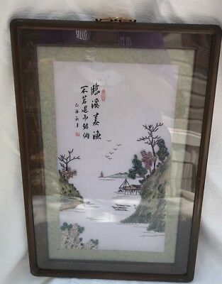 Oriental Seascape Silk Tapestry Painting Made With Shells Chinese Art Signed