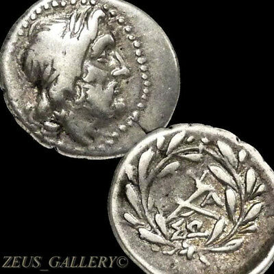 Achaian League, Elis Home of Ancient Greek Olympic Games ZEUS Wreath Silver Coin