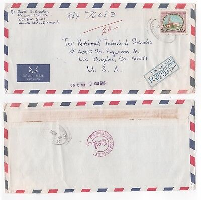 1985 KUWAIT Registered Air Mail Cover GPO HAWALLY to LOS ANGELES USA