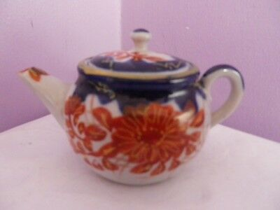 Fab Vintage Japanese Pottery Flowers & Leaves Design Teapot 7.5 Cms Tall