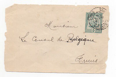 1895 TUNISIA Cover Front BELGIAN CONSUL TUNIS Stationery 5c FRENCH COLONY