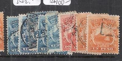 Costa Rica SC 1 X 5, 2 X 2, 4 X 2 Lot of Nice Cancels VFU (9dlf)