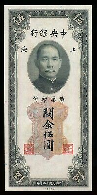China  Central Bank Shanghai 5 Customs Gold Units 1930 AU/UNC Note