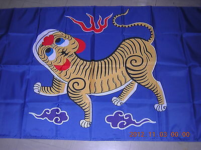 1895 Formosa Tiger Flag Taiwan Resistance against Japanese Occupation Ensign 3X5