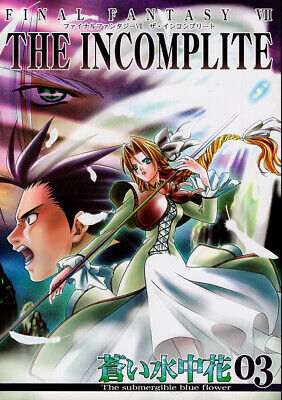 Final Fantasy 7 VII FF7 FFVII Doujinshi Comic Zack x Aeris Submergible Blue 03