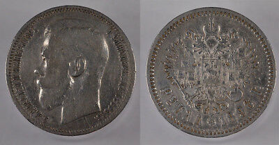 1896 Russian Empire - Nikolai Ii - Silver 1 Rouble Coin !!! Awesome !!!