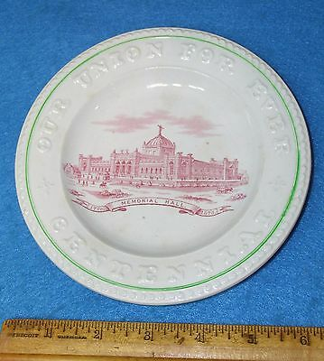 "RARE**  1776 1876 CENTENNIAL 6"" PLATE Red Memorial Hall OUR UNION FOR EVER"