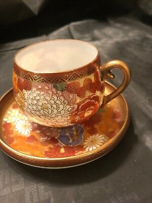 Vintage Satsuma Tea Cup & Saucer With Lithophane Of Lady, Rare And Unusual