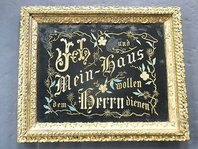 Antique German Reverse Painting On Glass - Welcome To My House