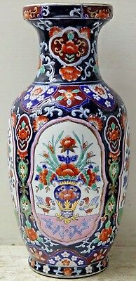Very Beautiful Chinese Vase With Seal Mark And Raised Enamel Decoration - Rare