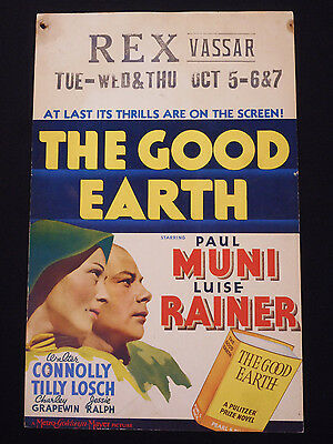 The Good Earth 1937 * Paul Muni * Luise Rainer * Extremely Rare Window Card!!