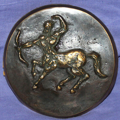 Vintage Greek hand made ornate copper wall hanging plate