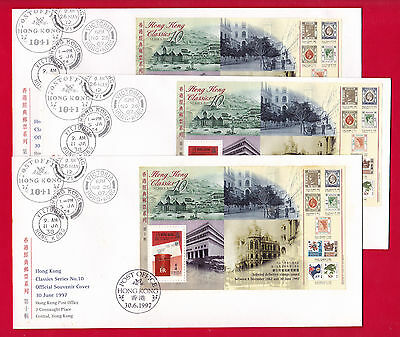 "1997 HONG KONG CHINA 3 FDC MS STAMPS ""HISTORY OF H.K. POST OFFICE"" Bargain! CTO"