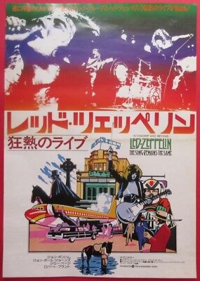Led Zeppelin The Song Remains The Same Movie Japan Promo B3 Poster Advert