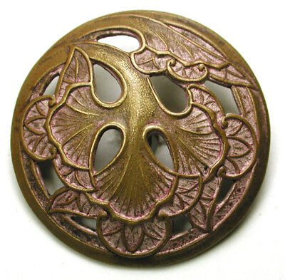 Antique Pierced Brass Button Detailed Ginkgo Leaves Design - 1 & 1/16""