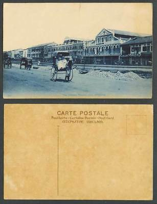 Singapore Old Postcard The Chinese Theatre Hall Rickshaw Coolie Street Scene 11.