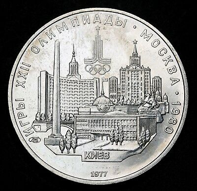 1977 Russia CCCP USSR 5 Roubles Y# 145 Silver Coin Scenes of Kiev