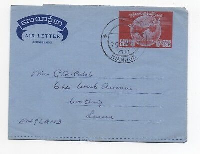 1956 BURMA Aerogramme Cover MOHNYIN to WORTHING GB Stationery