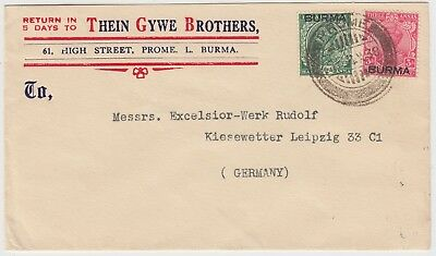 BURMA 1938 advertising cover *PROME-LEIPZIG GERMANY*