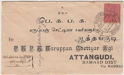 BURMA 1923 cover *BASSEIN-ATTANGUDI INDIA* via MADRAS
