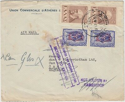GREECE 1946 cover to CAMBRIDGE with NOT KNOWN AT CAMBRIDGE returned to sender cd