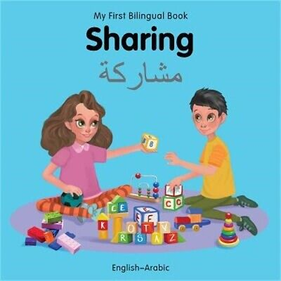 My First Bilingual Book-Sharing (English-Arabic) (Board Book)