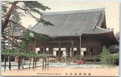 Kyoto, Japan Postcard KUROTANI TEMPLE View Hand-Colored w/ 1909 CA Cancel