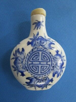 Ceramic Vintage Chinese Snuff / Perfume Bottle