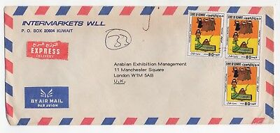 1979 KUWAIT Air Mail Cover to LONDON GB SG755 Commercial Intermarkets
