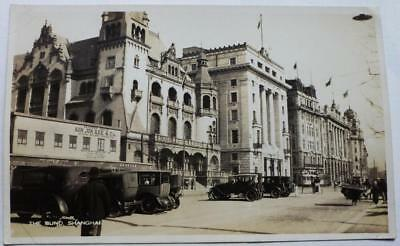 Shanghai China The Bund real photo postcard