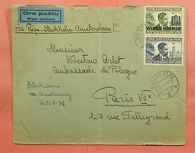 1940 Lithuania Overprint On Buivydziai Cancel Airmail To France